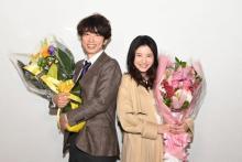 吉高由里子、ユースケと『わた定』撮了 向井理がサプライズ登場「また会いましょう!」