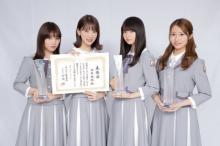 【オリコン上半期】乃木坂46、2年連続総売上額1位「嬉しくて飛び上がりたい」