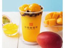 """生タピオカで大人気の台湾甜商店に""""マンゴースムージー""""登場"""