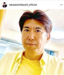 石橋貴明、SNS初体験で友達を募集 公式インスタグラムを開設