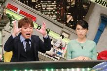 松本穂香、よゐこ濱口の衝撃告白に「どういう顔をしたらよいのか…」とあたふた