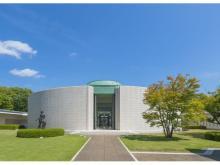 ひろしま美術館『かこさとしの世界展』鑑賞券付き宿泊プラン