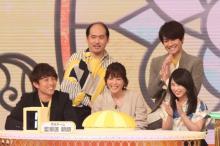 フジ夏ドラマ出演者がイントロクイズ対抗戦 森本慎太郎はジャニーズ先輩の楽曲正解なるか?