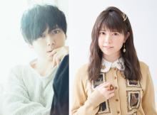 梶裕貴&竹達彩奈が結婚発表「笑顔あふれる温かな家庭を」