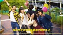 """「すとぷり」ななもり。誕生日にオリジナルソング公開 初の本人出演""""実写PV""""を制作"""