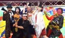 鳥居みゆき、妖怪ユニットで紅白狙う「CDデビューうれしい!」