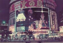 6月24日は映画『スター・ウォーズ』が日本で初上映された日