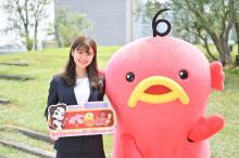 ABCテレビの新人・増田紗織アナ、初鳴き前に冠番組