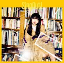 乃木坂46の豊かな音楽性を支えるRyota Saito 有機的アレンジでヒット曲を量産