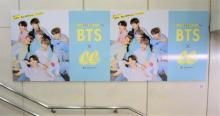 BTSが渋谷駅階段をジャック 『CanCam』レアカットが大型ポスターに