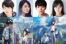 新海誠監督『天気の子』、冒頭シーンをテレ朝『君の名は。』放送内で初公開