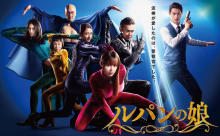 深田恭子の全身スーツ姿公開!木曜劇場史上、最も異色!?なポスタービジュアルも