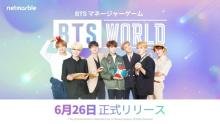 "BTS""育成""ゲームが世界176ヶ国同時リリース ゲーム内で新曲「Heartbeat」初公開"