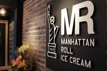 旬のフルーツを味わうさっぱり系♡マンハッタンロールアイスクリームに夏の新メニュー3種が仲間入り♩