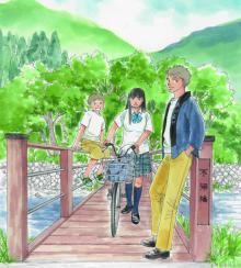 『海街diary』作者の新連載『詩歌川百景』、フラワーズで7月開始 『海街』主人公の義弟・和樹の新たな物語