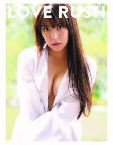 NMB48・白間美瑠の初写真集が初登場BOOKランキングTOP5入り