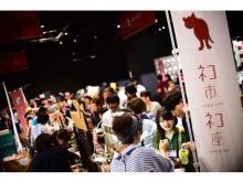 七夕は日本最大級ホゴネコイベントで楽しみながら猫助け!