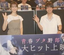 石川界人『青ブタ』12回鑑賞のファン心配も感謝「正気か? 立派な青春ブタ野郎だ!」