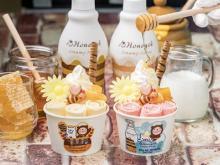 ロールアイスクリームファクトリーのハチミツかけ放題企画!