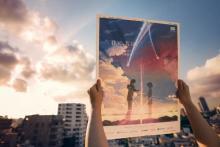 『君の名は。』瀧と三葉が出会う新聞広告 6・30地上波放送