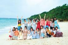 日向坂46、デビュー後初写真集はグループで沖縄旅行 ランジェリー撮影も初挑戦