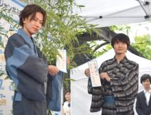 神木隆之介、浴衣姿の佐藤健へ愛情爆発「マンション買って合鍵もらう」「写真集を撮りたい」