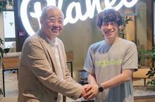 クールジャパン機構、ゲームアプリ開発ワンダープラネットへ最大10億円出資