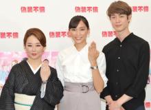 杏&宮沢氷魚、東村アキコ氏の制作秘話に驚き「週刊連載ってそんなもん」