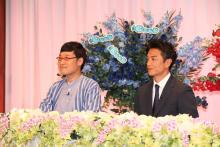 グッドなニュースの山里亮太×アウトなニュースの原田龍二が合同記者会見