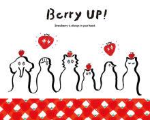 夏の帰省土産にも♡東京駅に新登場する「ベリーアップ」のスイーツはパッケージのかわいさも100点です!