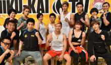 那須川天心、妹弟と『体育会TV』参戦 上田竜也は渾身の一撃