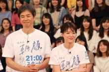 新月9『監察医 朝顔』の上野樹里、風間俊介、森本慎太郎が参戦!