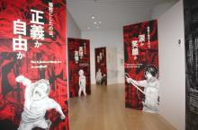 """『進撃の巨人展』内部先行公開 """"最終話の音""""の展示、来場者は""""壁の中か外か""""人生を選択"""