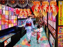 すみだ水族館の夏イベント「東京金魚ワンダーランド2019」開催
