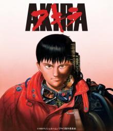 『AKIRA』新アニメ化 大友克洋監督の新作SFアニメ映画『ORBITAL ERA』製作決定