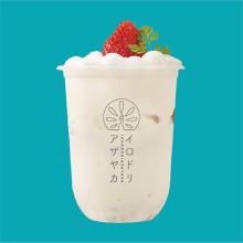 流行の「飲むケーキ」が味わえる穴場かも☆ビアードパパのスイーツドリンクショップ 「イロドリアザヤカ」1号店がオープン!
