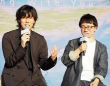 新海誠監督×RADWIMPS野田、『天気の子』で深まる絆「できることはまだあるかい」