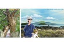 山本二三×ヨシノサツキの美術展「ミニばらかもん展」開催