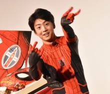 伊藤健太郎、スパイダーマンコスプレに照れ笑い「裸を見られている感じ」