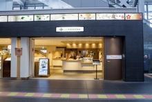 宇治茶を楽しむひんやりドリンク&かき氷♡老舗・福寿園のカフェ「茶寮FUKUCHA」の夏メニューがスタート♩