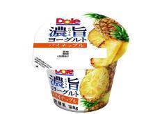 夏にぴったり!「Dole濃旨ヨーグルトパイナップル」新発売
