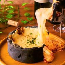 ランチタイムに100円で味わえるチャンスも♡チーズ専門店が本気で作った「チーズティー」が気になる!
