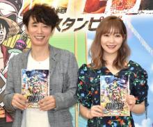 ユースケ&指原莉乃、同中出身『ONE PIECE』共演に「すごい奇跡」