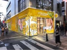 日本初!ロクシタンのスパ&カフェ併設ストアが表参道にOPEN