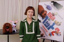 木村カエラ、『ペット2』の日本語版イメージソングを担当「すごくうれしい」