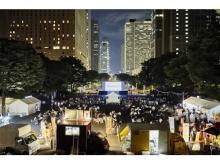 無料映画と食べ飲み歩きが楽しめる「新宿シネマ&バル」開催!