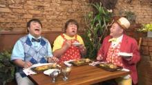 実は熱くない!?「ハフハフ」の謎 石ちゃん&彦磨呂&内山くんグルメリポ裏側語る