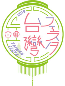 全8店舗でタピるチャンス♩代々木公園の台湾フェスタに日本初「タピオカストリート」が出現!