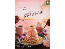 「コナズ珈琲」に完熟桃を丸ごと使ったパンケーキが登場!
