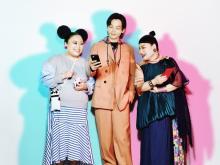 中村倫也のうっとりした表情に注目 『TikTok』新CMでニッチェと共演